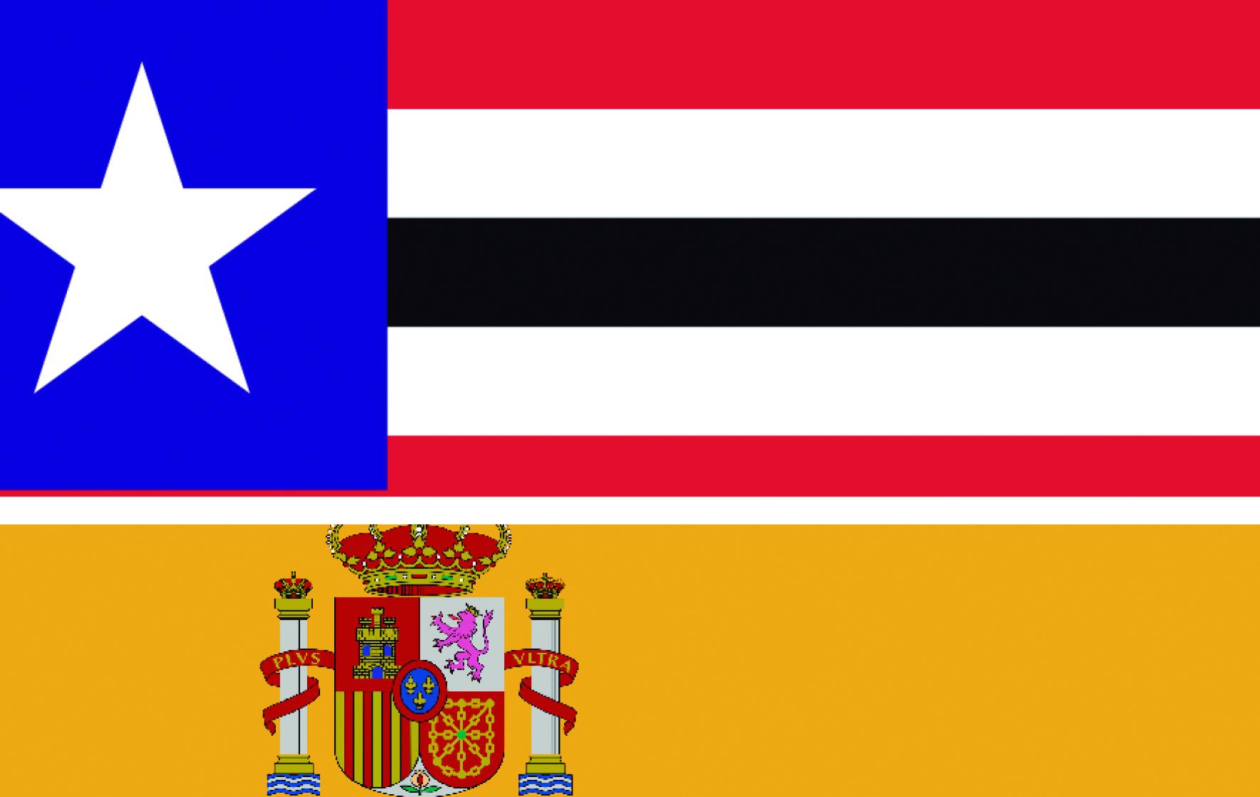 bandeira (maranhao e espanha)