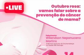 """Outubro Rosa: Palestra """"Vamos falar sobre prevenção do câncer de mama?"""" acontece dia 14 de outubro"""