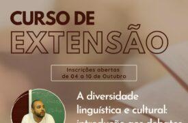 Campus da UEMA em Pedreiras abre vagas para cursos de extensão online com parcerias internacionais